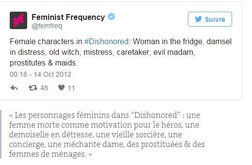 féministeswomanarticle